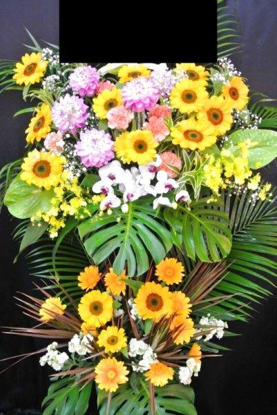 画像1: スタンド花 季節のお花お任せ 2段【予算20000円】黄色/オレンジ (1)