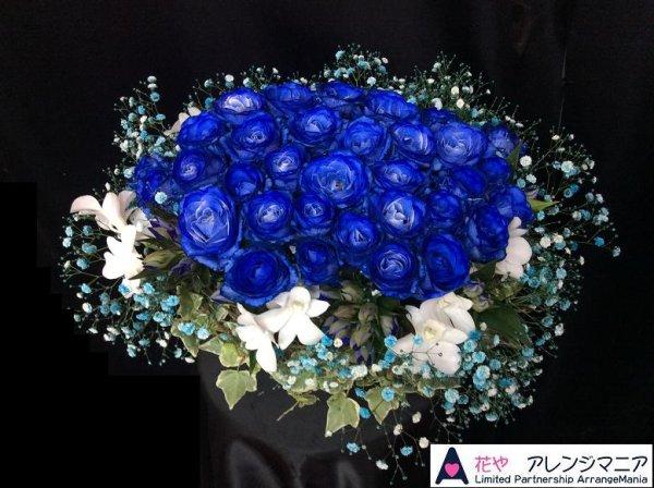 画像1: ブルーローズアレンジ【予算20000円】 (1)