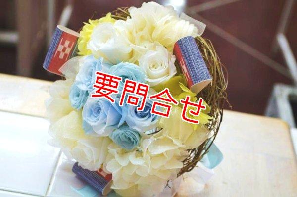 画像1: 沖縄 母の日 プリザーブドフラワー ミニブーケ ブルー  (1)