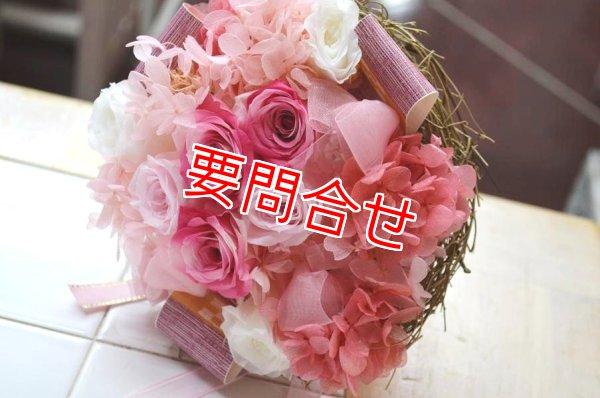 画像1: 沖縄 母の日 プリザーブドフラワー ミニブーケ ピンク (1)
