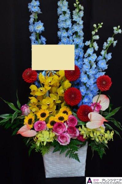 画像1: 季節の花お任せ デザインアレンジ【予算20000円】 (1)
