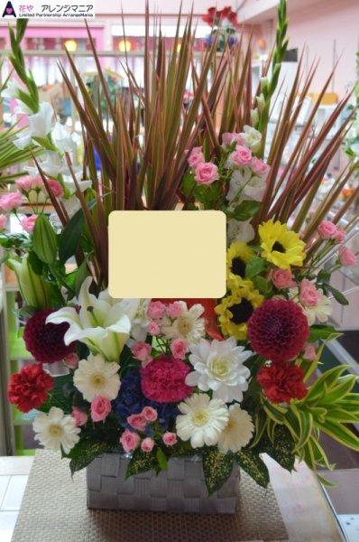 画像1: 花お任せ アレンジ【予算10000円】 (1)