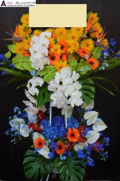 画像1: 季節のお花 スタンド花 2段【予算40000円】 (1)