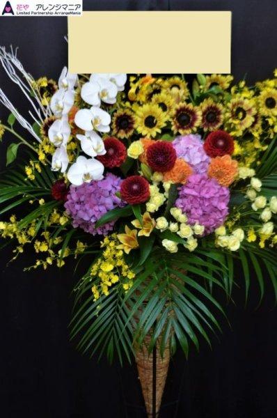 画像1: スタンド花 1段 季節のお花【予算30000円】 (1)