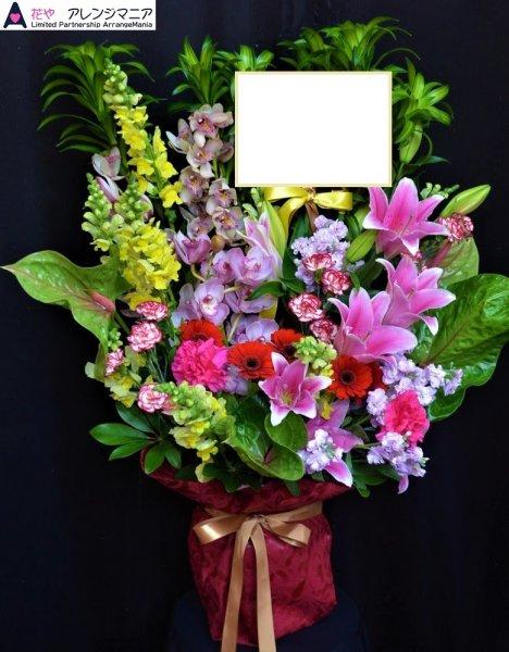 画像1: 花お任せ おしゃれアレンジ【予算12000円】 (1)