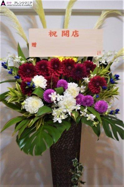 画像1: スタンド花 1段 【予算 25000円】 (1)