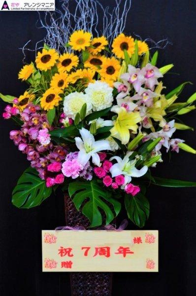 画像1: スタンド花 季節のお花お任せ 1段 【予算 25000円】 (1)