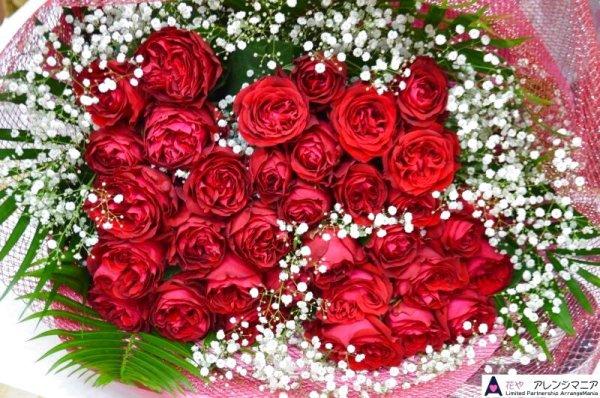 画像1: 赤バラ30本&かすみ草&アレカヤシ 花束【予算20000円】 (1)